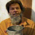 Google search Bhikari it shows Pakistan Prime Minister Imran Khan images watch photos
