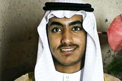 Hamza bin Laden dead