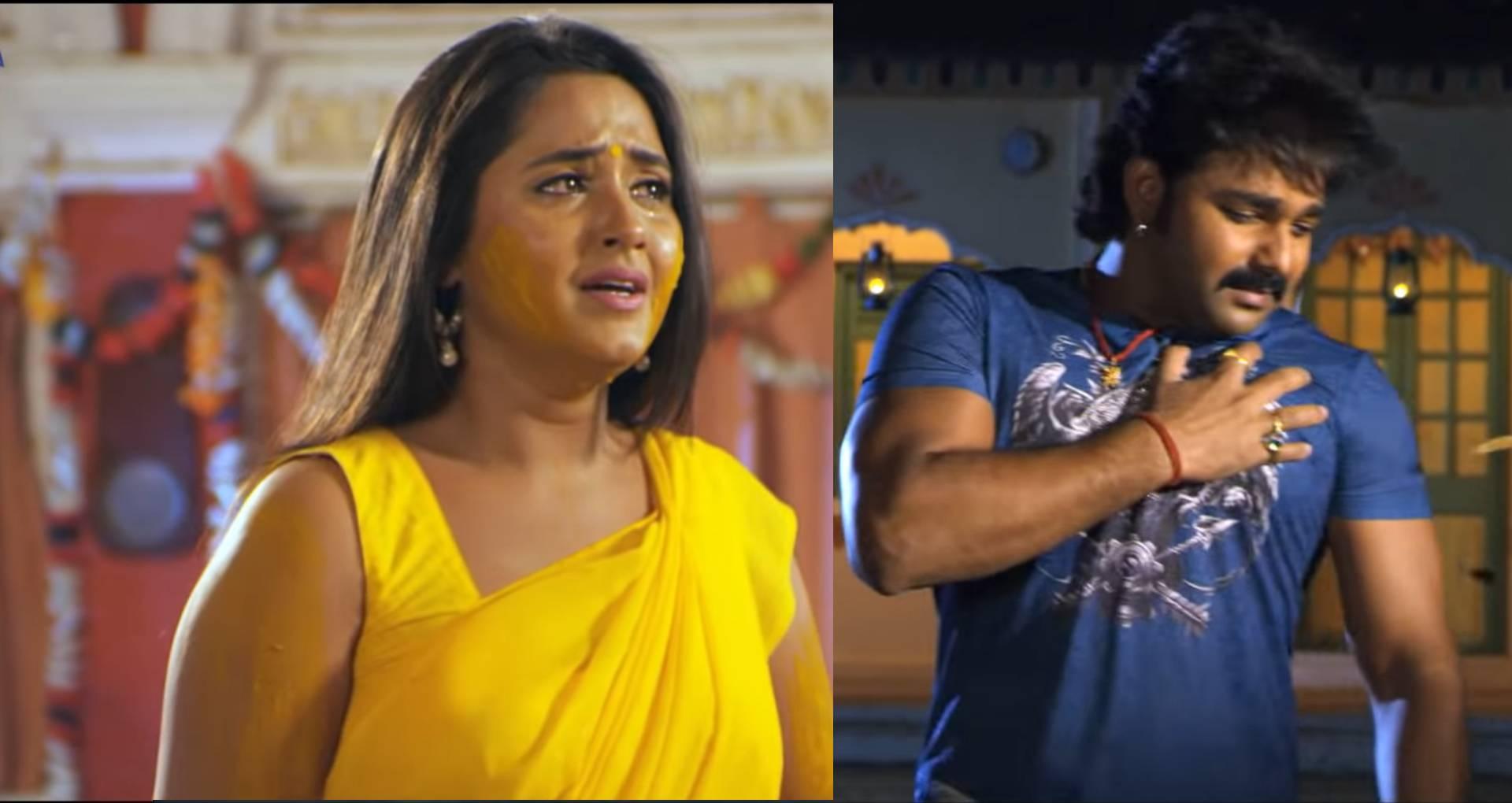 Piritiya Kitna Satai Song: ये है पवन सिंह-काजल राघवानी का सबसे दर्द भरा गीत, देखकर आपकी आंखें भी हो जाएंगी नम