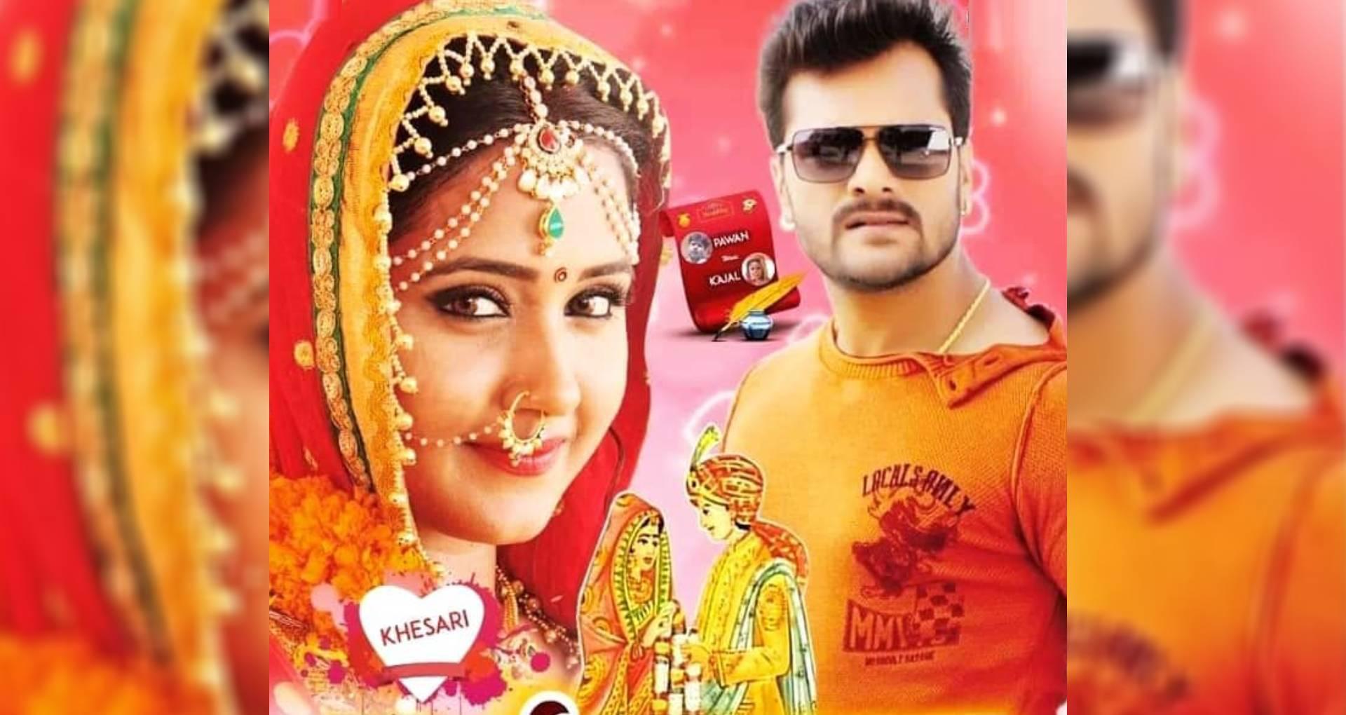 Card Pa Bhatar Heart Pa Iyaar Song: खेसारी लाल यादव का सॉन्ग याद दिलाएगा गर्लफ्रेंड की शादी, देखिए ये गाना