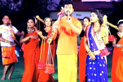 Khesari Lal yadav Dimple Singh Bol Bam Song