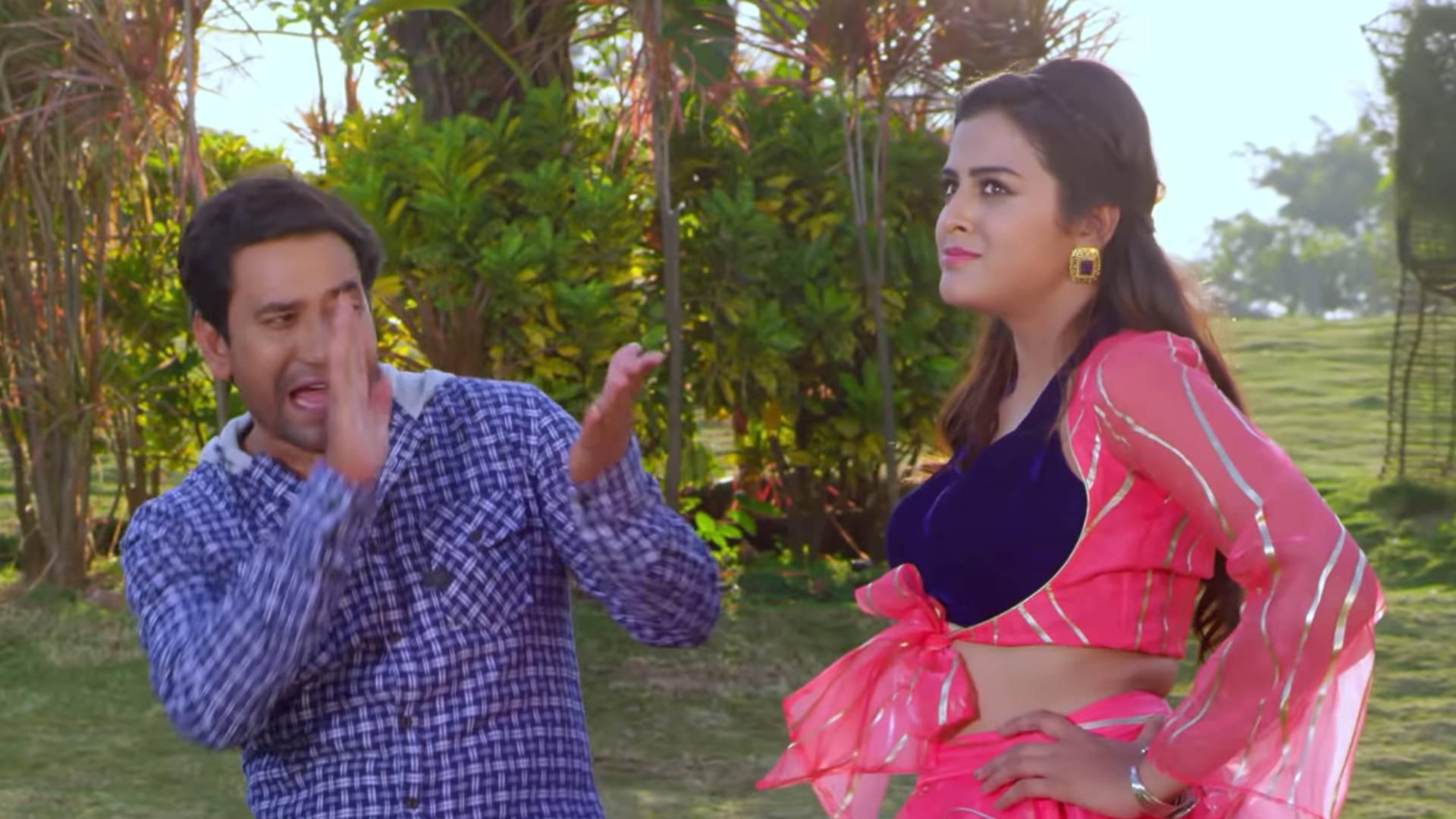 Jaawaniya Bhail Udanbaaz Song: इस सॉन्ग में दिखी निरुहुआ-यामिनी सिंह की रोमेंटिक केमिस्ट्री, देखिए ये नया गाना