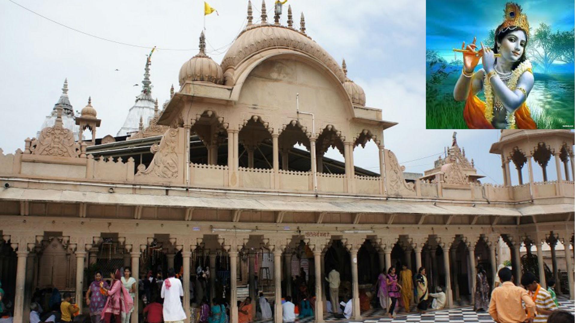Krishna Janmashtami 2019: इस मंदिर में है श्रीकृष्ण का बेशकीमती खजाना, 150 साल से नहीं खुला है ताला