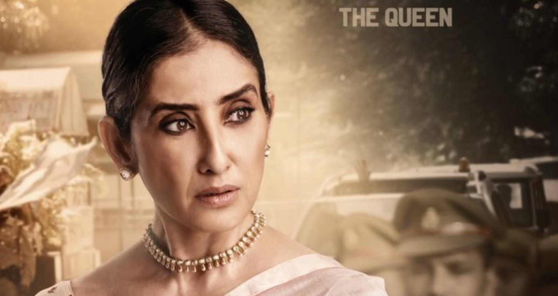Prasthanam Movie: प्रस्थानम का नया पोस्टर हुआ लॉन्च, फर्स्ट लुक में दिखा मनीषा कोइराला का शानदार अंदाज