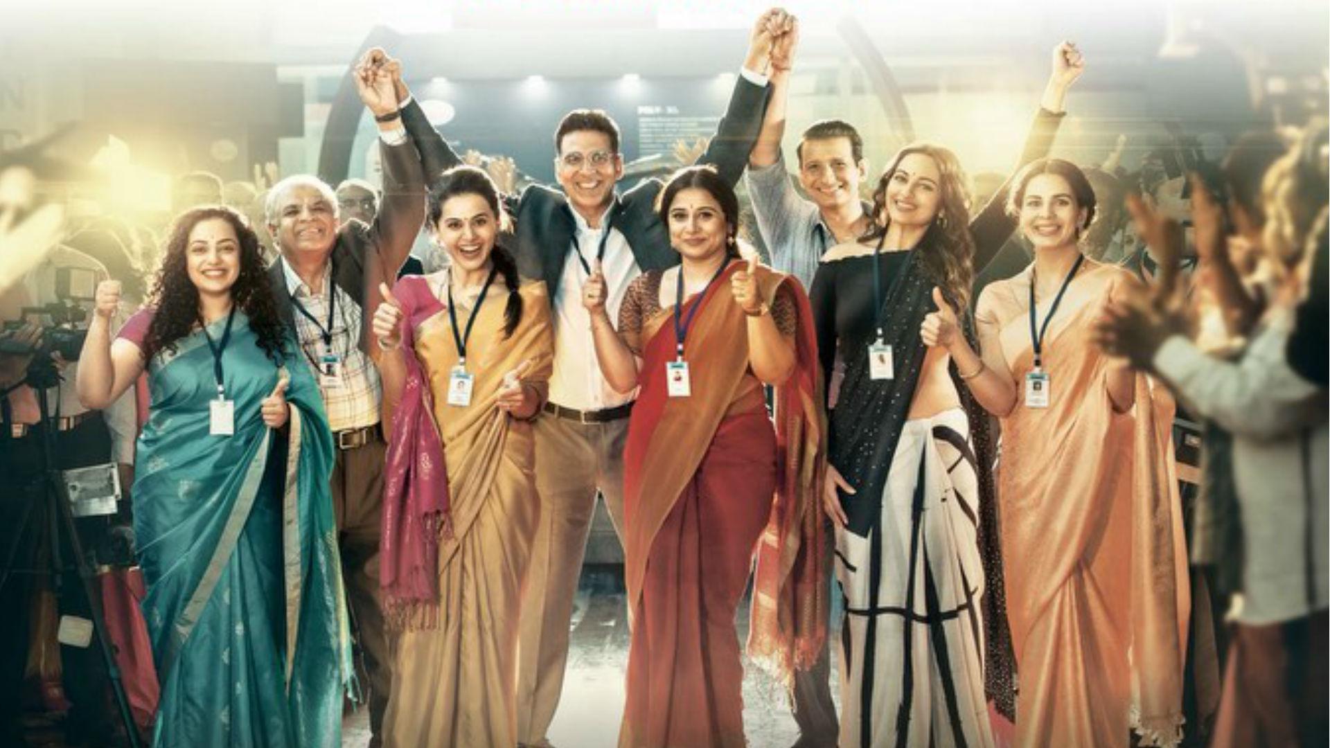 Mission Mangal Collection: 100 करोड़ी क्लब में शामिल हुई फिल्म मिशन मंगल, 5 दिन में कमाए इतने करोड़ रुपये