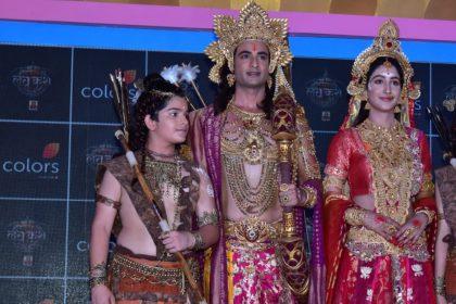 Ram Siya Ke Luv Khush Serial Launch