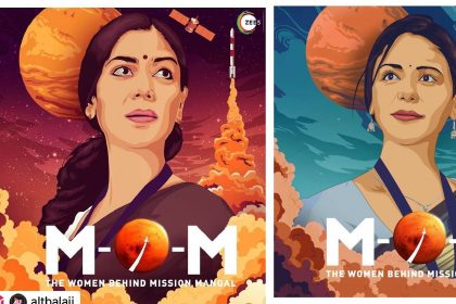 एकता कपूर की आने वाली वेब सीरीज MOM- मिशन ओवर मार्स की स्टारकास्ट (फोटो-इंस्टाग्राम)