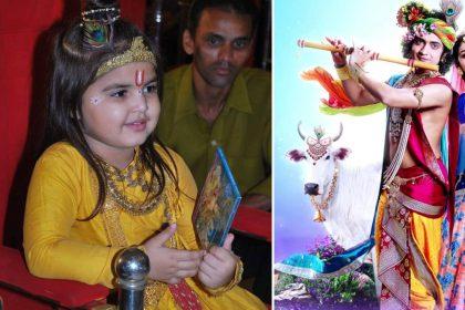 आप सभी को श्रीकृष्ण जन्माष्टमी की हिंदीरश की तरफ से हार्दिक शुभकामनाएं (फोटो-सोशल मीडिया)