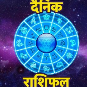 Daily Horoscope 25 August 2019