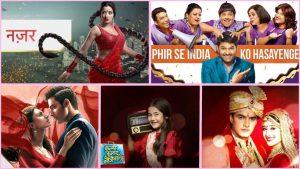 टीवी टीआरपी लिस्ट में किस शो ने मारी बाजी कौन हुआ रेस से बाहर (फोटो-हिंदीरश)