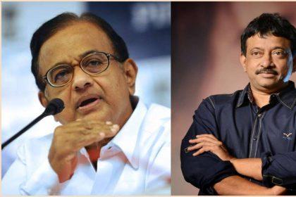 आईएनएक्स मीडिया मामले पर राम गोपाल वर्मा ने किया विवादित ट्वीट (सोशल मीडिया)