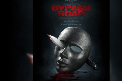 Bypass Road Release Date Finalized