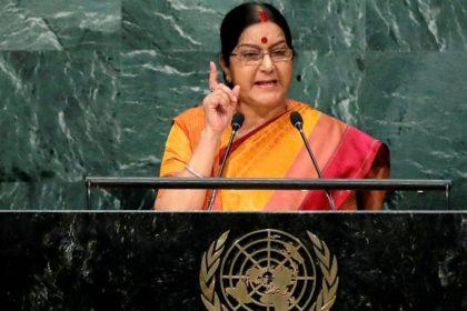 पूर्व विदेश मंत्री सुषमा स्वराज के निधन से देशभर में शोक की लहर (फोटो-सोशल मीडिया)