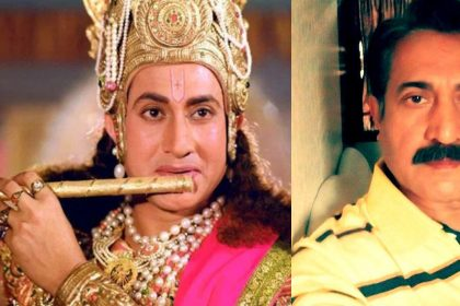 Actor In Lord Krishna Then And Now