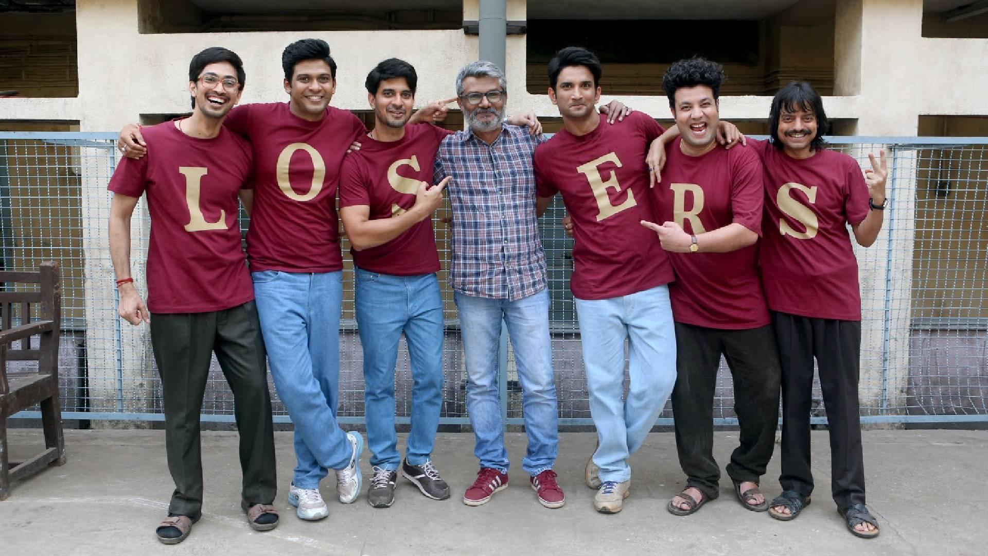 Fikar Not Song: छिछोरे में नितेश तिवारी ने रिक्रिएट किया अपने कॉलेज का दौर, देखिए फिल्म का नया गाना 'फिकर नॉट'
