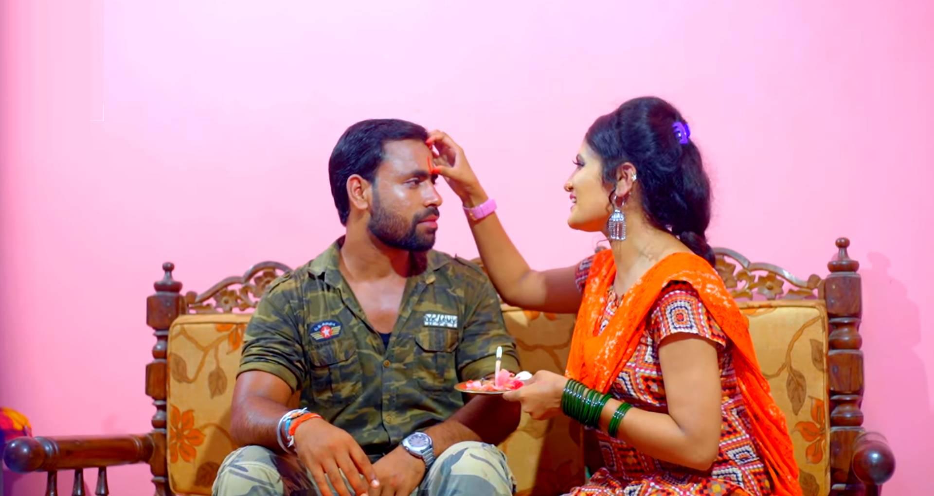 Rakshabandhan Tyohar Song: अंतरा सिंह प्रियंका के रक्षाबंधन सॉन्ग में दिखा भाई-बहन का प्यार, देखिए नया वीडियो