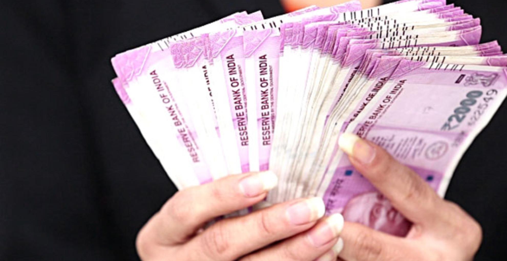 Kerala Lottery Result Out: लॉटरी की बढ़ी प्राइज मनी, जानिए कौन हुआ मालामाल, किसने कमाए लाखों