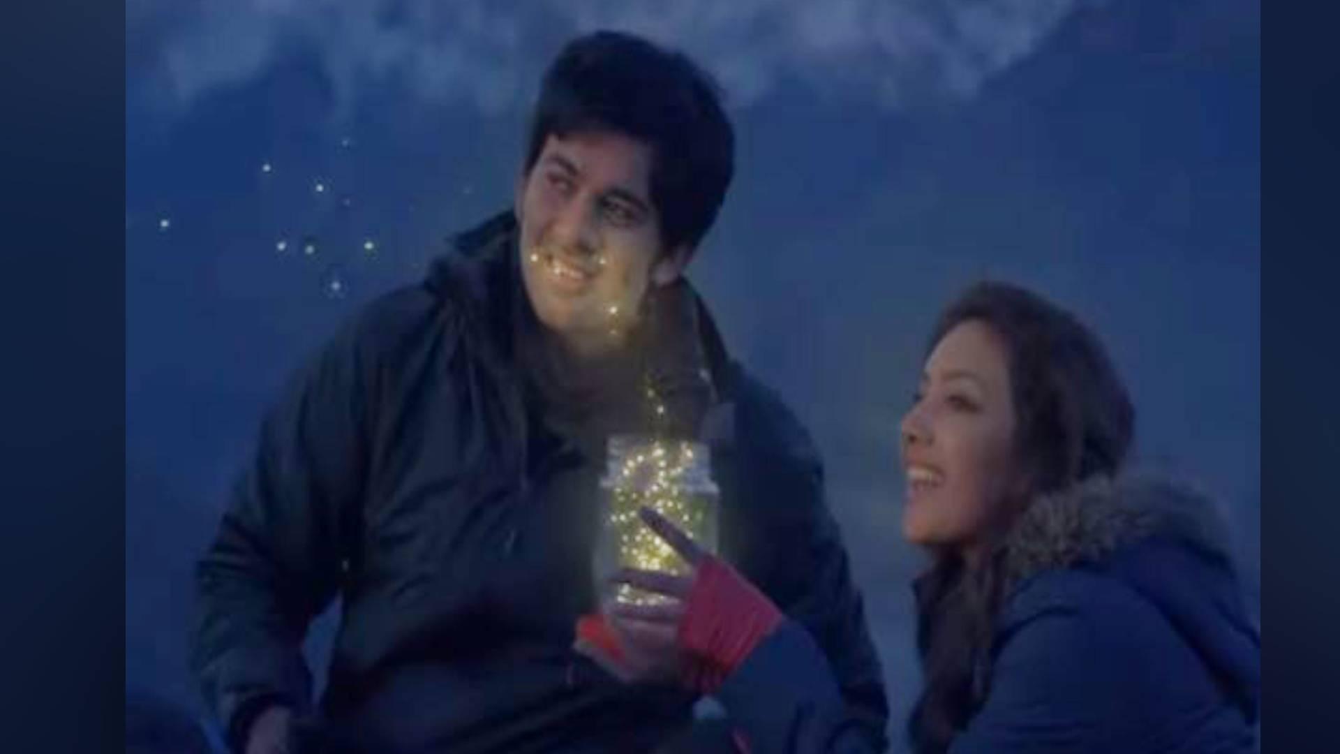 Pal Pal Dil Ke Paas Teaser: करण देओल की पहली फिल्म का टीजर लॉन्च, खूबसूरत वादियों में सहर बांबा संग किया इश्क