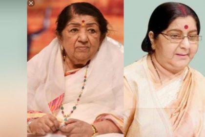 sushma swaraj demise Bollywood stars reaction