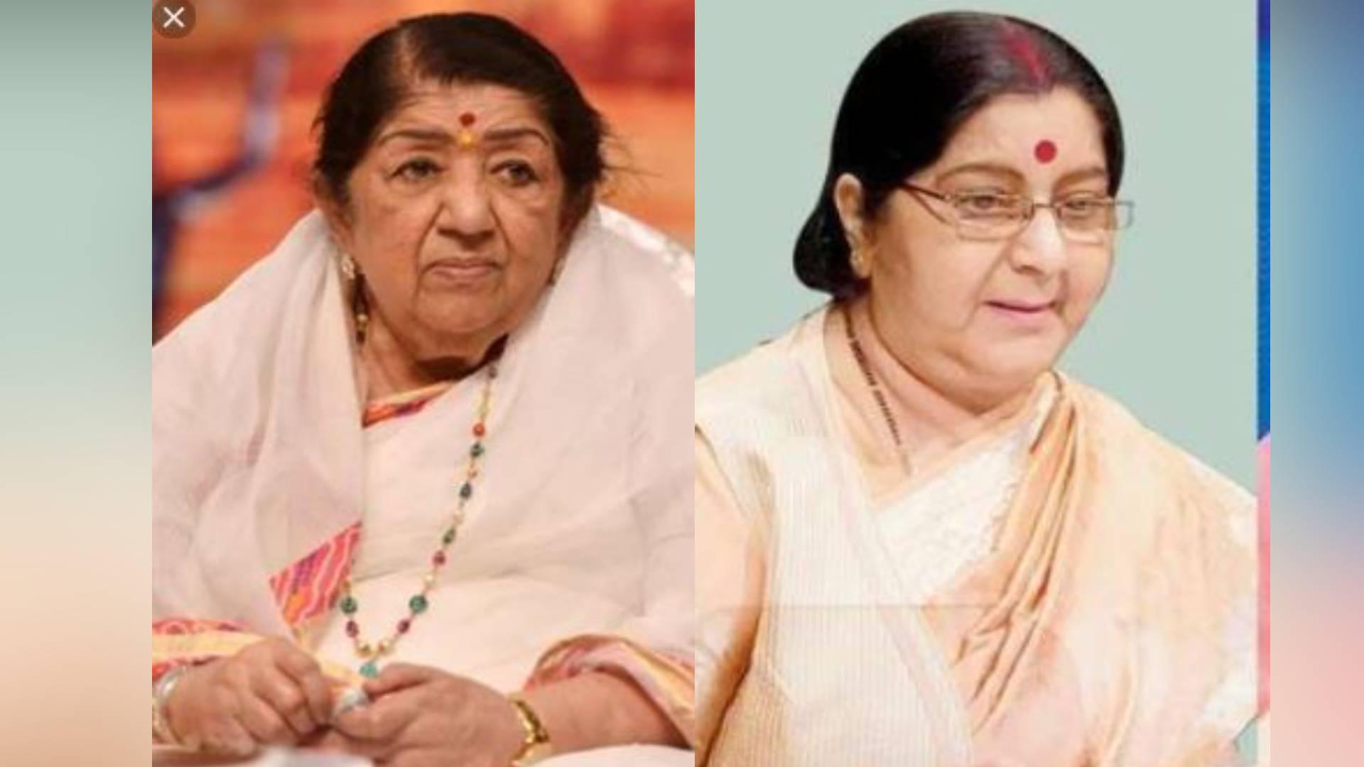 सुषमा स्वराज के निधन पर इन बॉलीवुड हस्तियों ने जताया दुख, लता मंगेशकर ने कहा- मुझे गहरा सदमा लगा है!