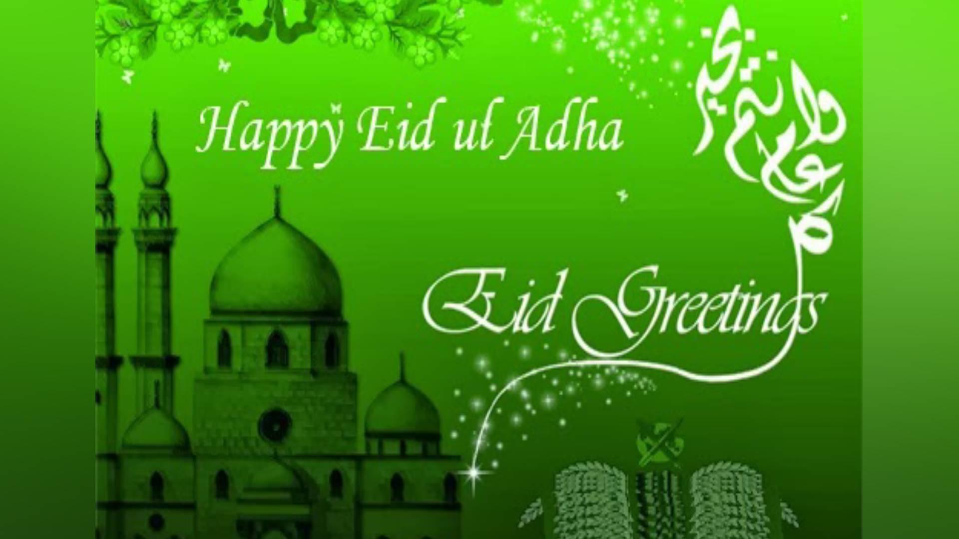 Eid Al-Adha 2019: बकरीद पर अपनों को भेजे दिल खुश कर देने वाली ये शायरियां, दोगुनी हो जाएंगी खुशियां