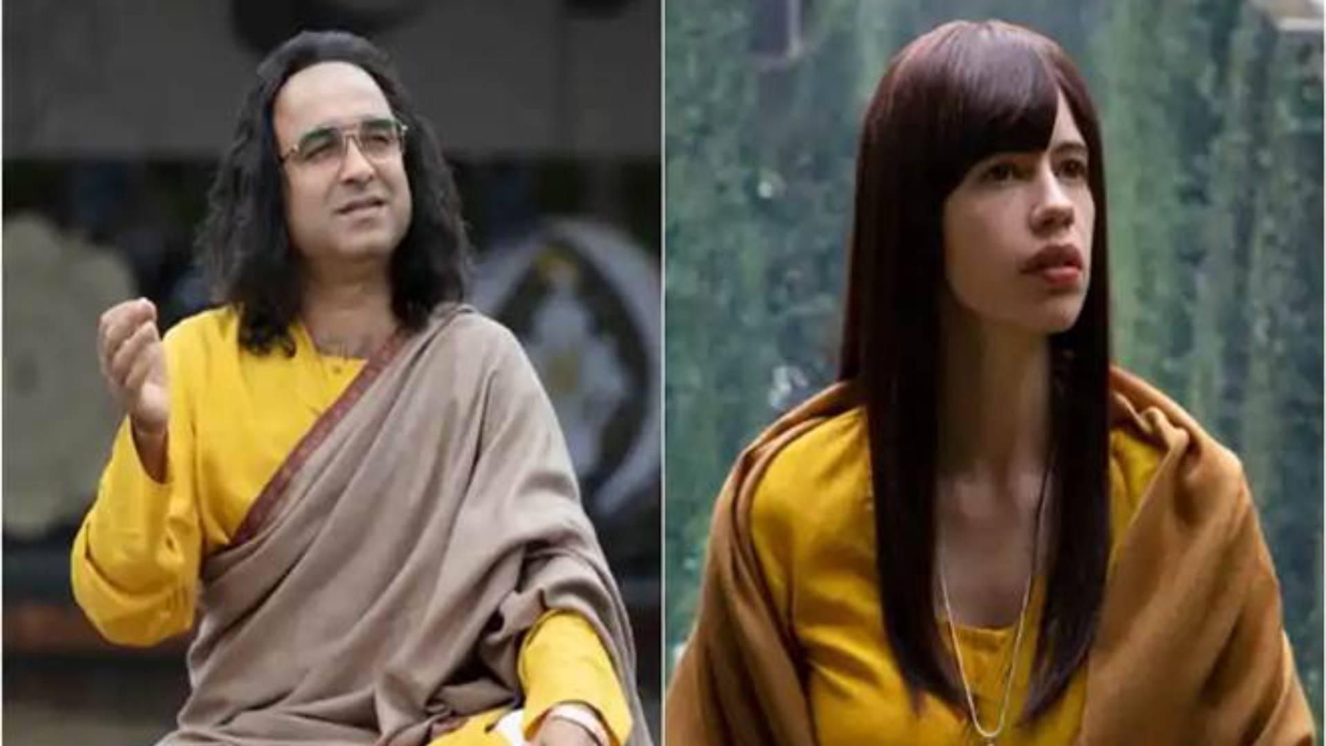 Sacred Games 2: कल्कि कोचलिन का किरदार क्या मां आनंद शीला से है प्रेरित, एक्ट्रेस ने बताई इसके पीछे की सच्चाई
