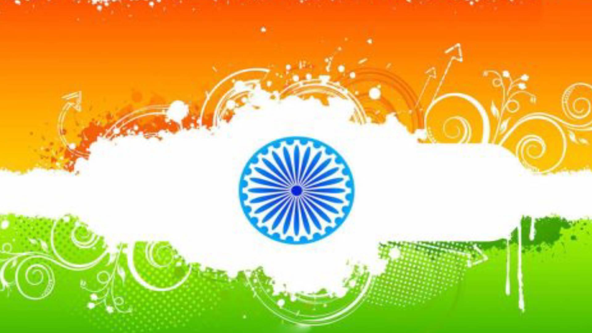 Independence Day 2019: 15 अगस्त पर अपनों को भेजें ये खास मैसेज, जताएं अपने देश के लिए सम्मान और प्यार