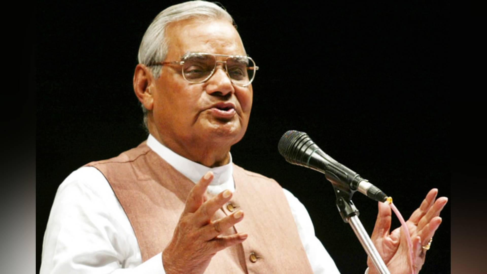 Atal Bihari Vajpayee Speech: अटल बिहारी वाजपेयी के 5 दमदार भाषण, जिसे सुनकर सिहर उठेंगे आप