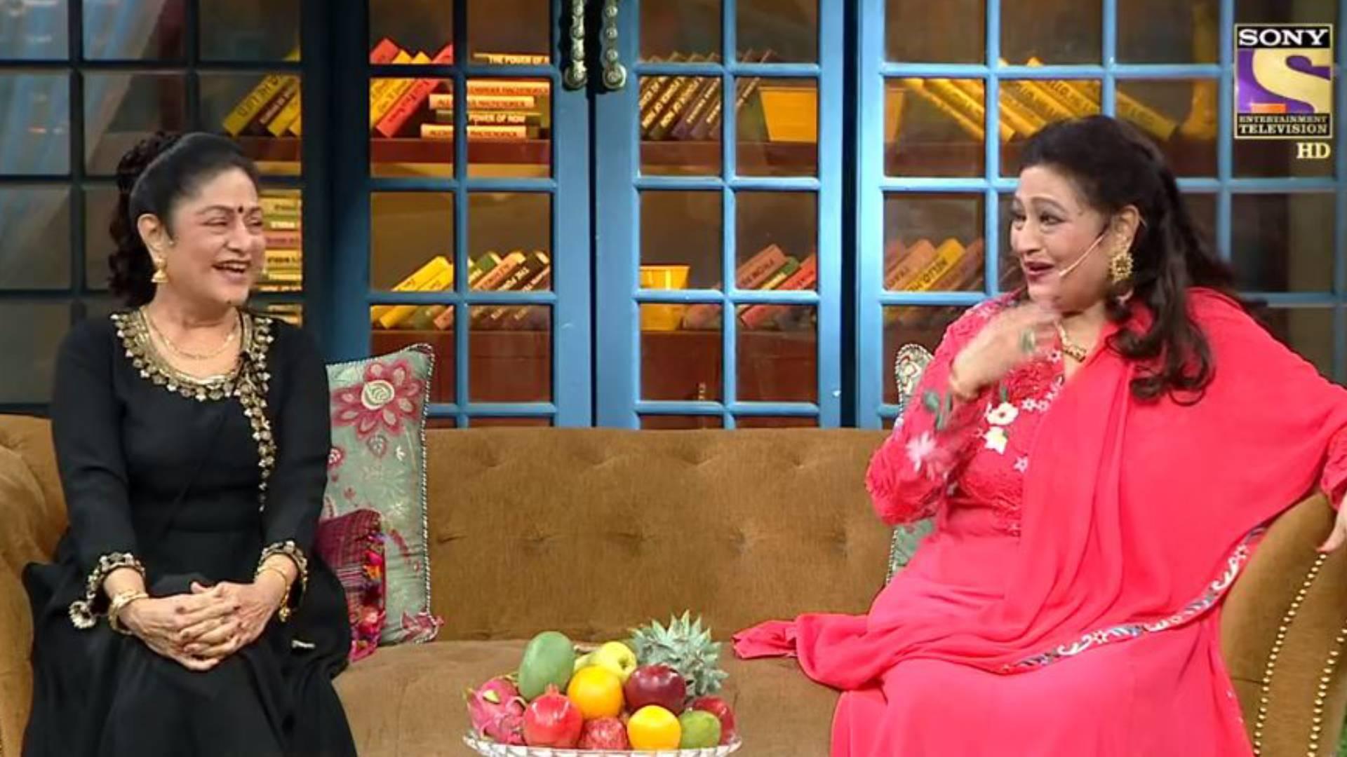 The Kapil Sharma Show: अरुणा ईरानी ने कपिल शर्मा के शो में किए कई खुलासे, बताई पुराने दिनों की दास्तां