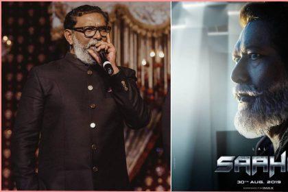 साहो से मलयालम अभिनेता लाल का फर्स्ट लुक आया सामने (फोटो-इंस्टाग्राम)