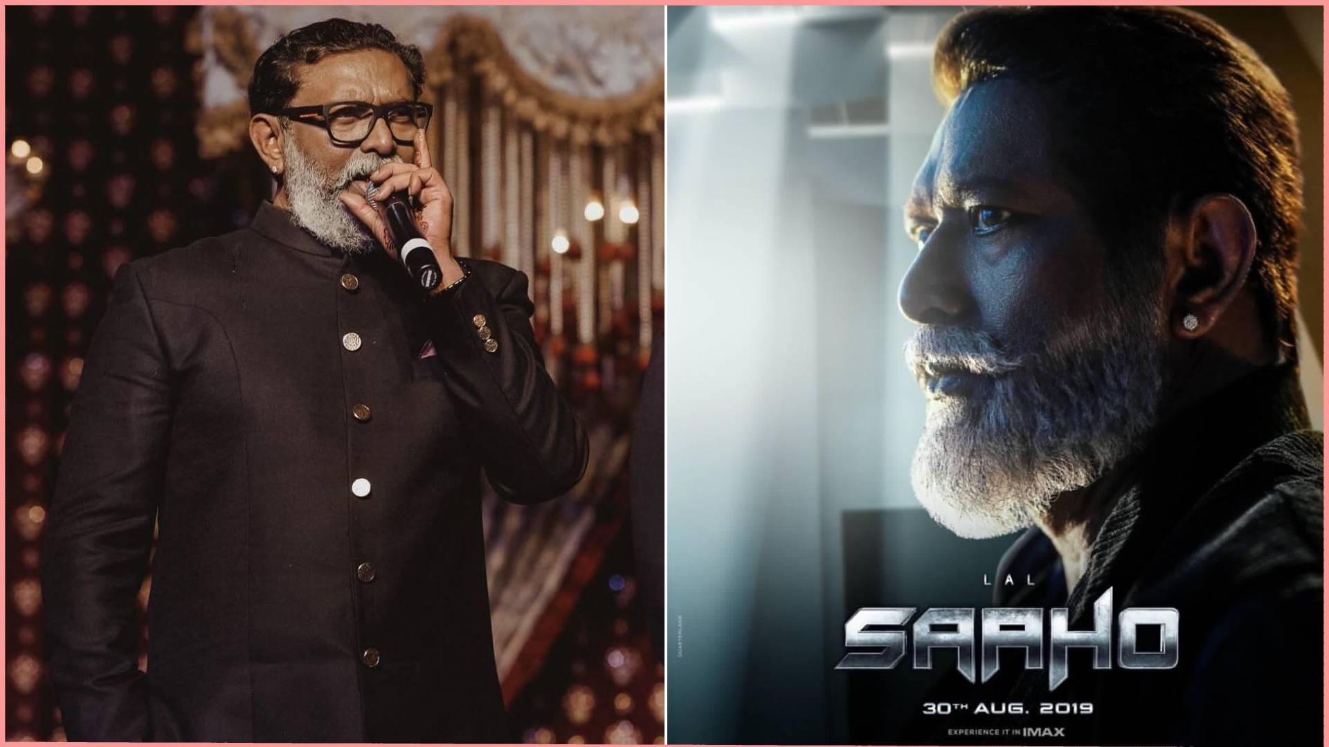 Saaho Poster: रौद्र रूप, लाल आंखें, माथे पर सिलवटें, कुछ इस रूप में नजर आए साहो के ये एक्टर, देखिए नया पोस्टर