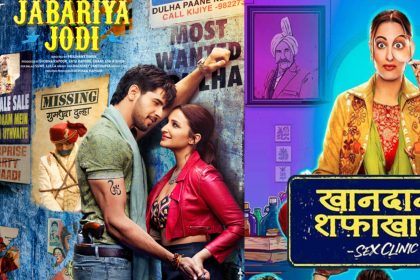 Weekly Box Office Collection