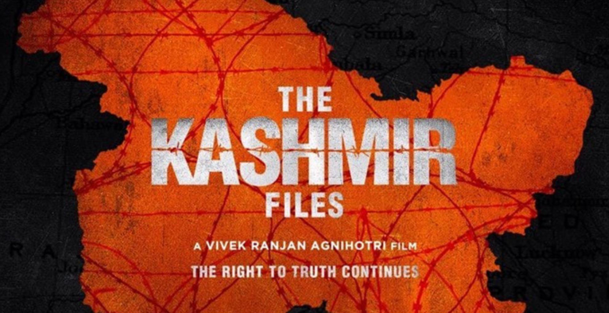 The Kashmir Files: द ताशकंद फाइल्स के बाद कश्मीर पर फिल्म बनाएंगे विवेक अग्निहोत्री, इस दिन रिलीज होगी मूवी