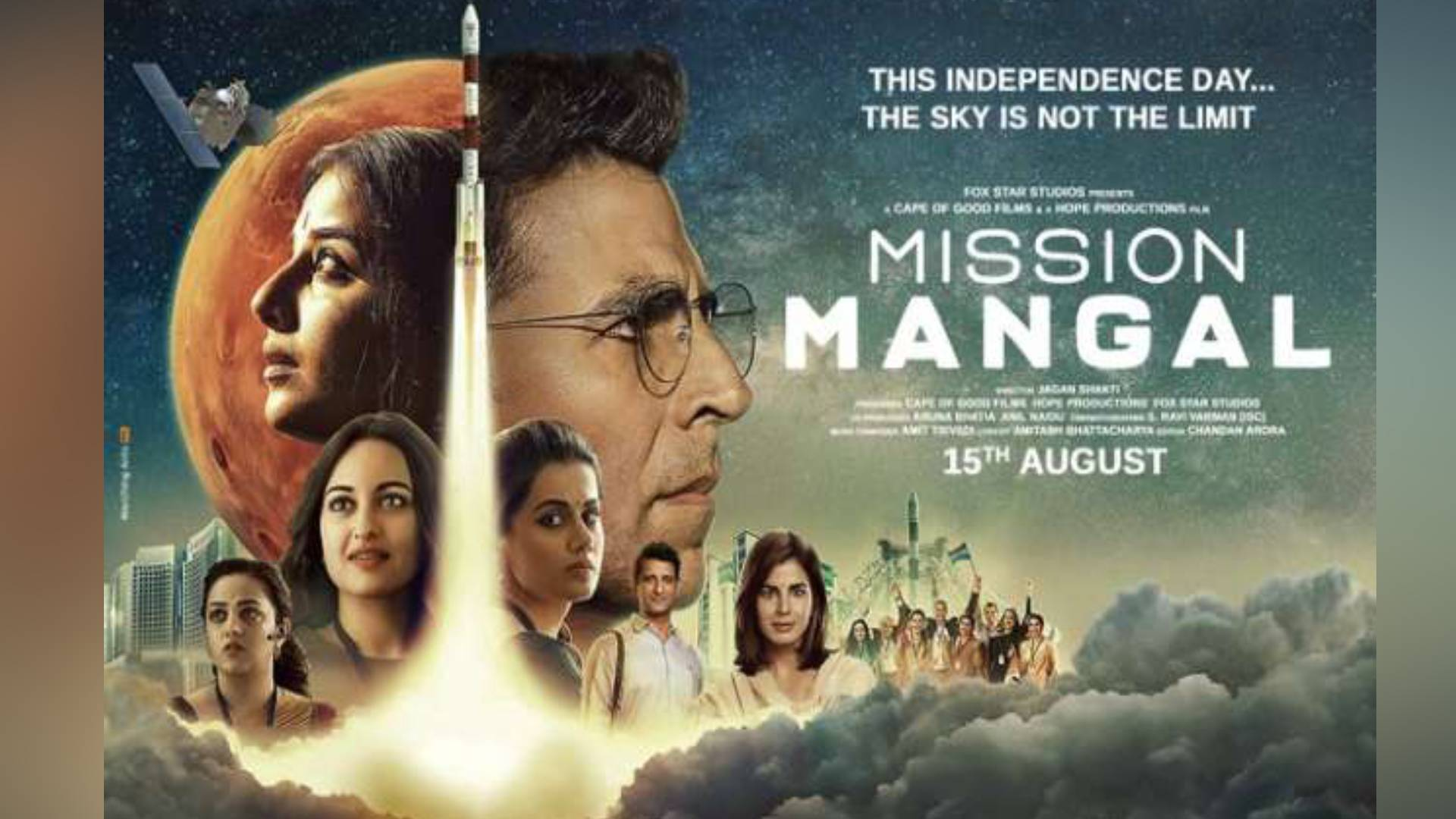 Mission Mangal Box Office Collection: फिल्म मिशल मंगल का ऑडियंस पर जादू बरकरार, तीसरे दिन हुई इतनी कमाई