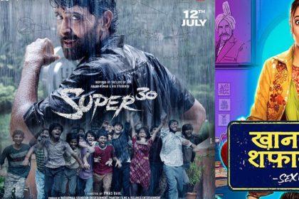 Super 30 And Khandaani Shafakhana Poster