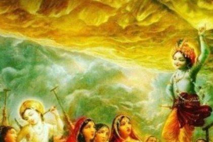 Govardhan Parvat: आस्था की मिसाल है ये तिल-तिल पहाड़, जानिए गोवर्धन पर्वत पूजा का महत्व और परिक्रमा का लाभ