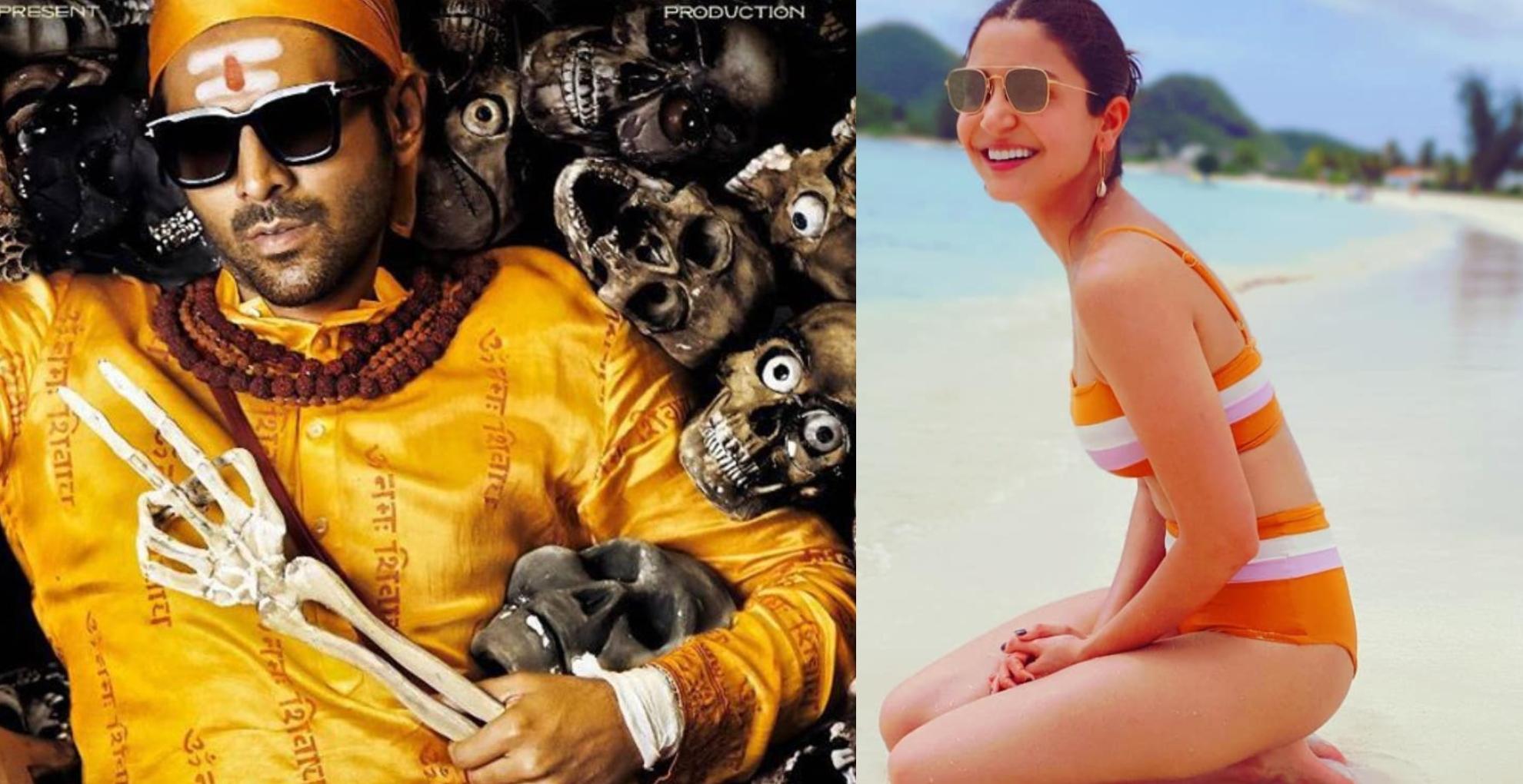 Newsmakers Of The Week Bollywood: भूल भूलैया 2 के लिए ट्रोल हुए कार्तिक आर्यन, इस हफ्ते छाए रहे ये स्टार
