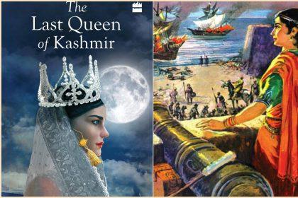 राकेश के. कौल द्वारा लिखी पुस्तक में 'द लास्ट क्वीन ऑफ कश्मीर' की पूरी गाथा (फोटो-इंस्टाग्राम)