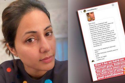 हिना खान अपने प्रशंसकों को 'गुड मॉर्निंग' की शुभकामनाएं देती हुई (फोटो-इंस्टाग्राम)