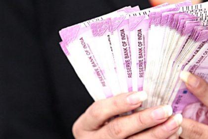 Kerala Nirmal Lottery NR-133 result