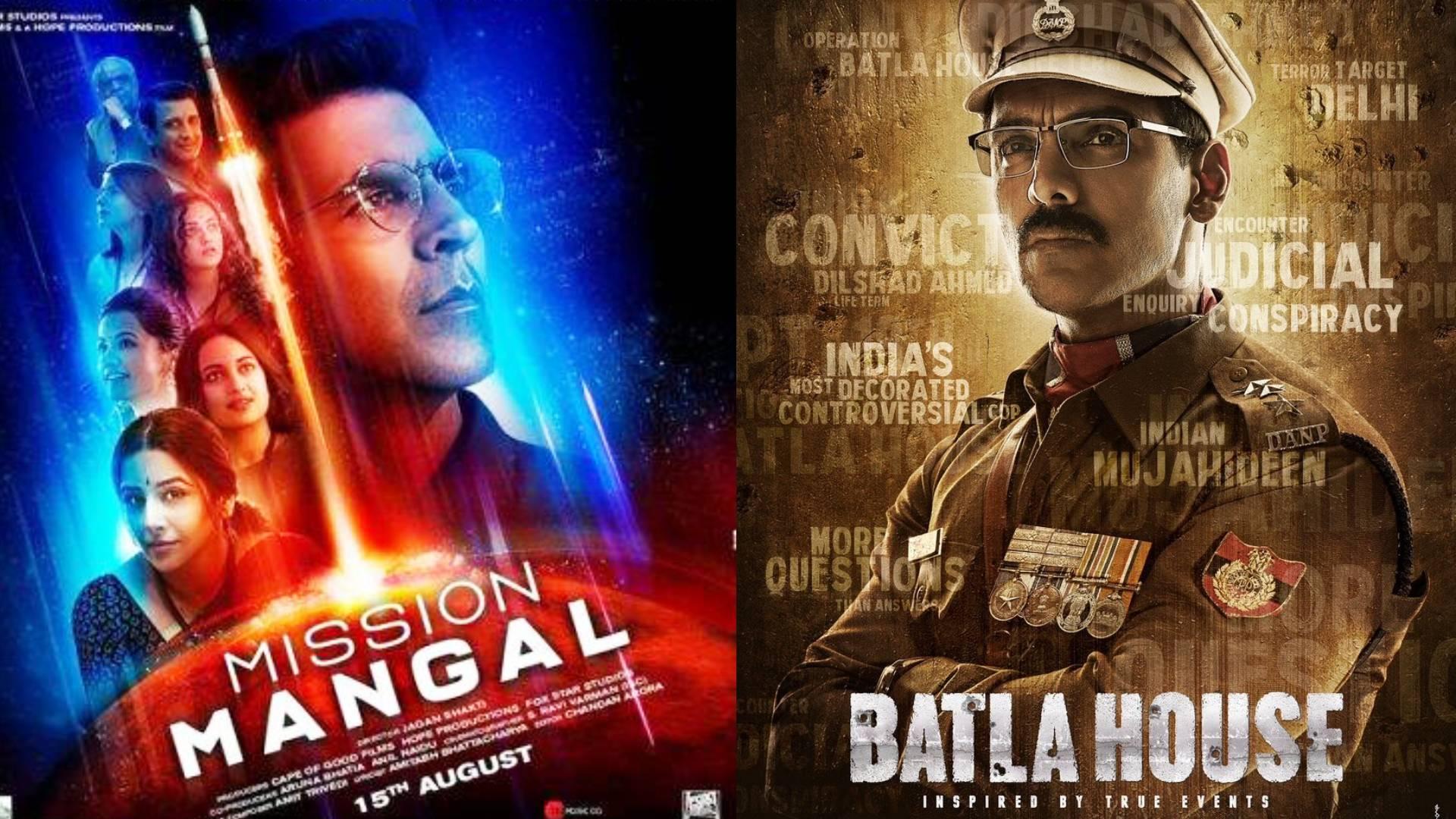 Mission Mangal VS Batla House: कमाई के मामले में जॉन पर भारी पड़े अक्षय, महज 12 दिनों में बनाया ये रिकॉर्ड