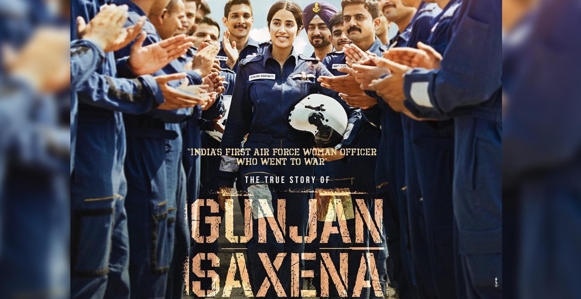 Confirmed: जान्हवी कपूर स्टारर 'गुंजन सक्सेना' नेटफ्लिक्स पर होगी रिलीज़, फिल्म का टीज़र आया सामने