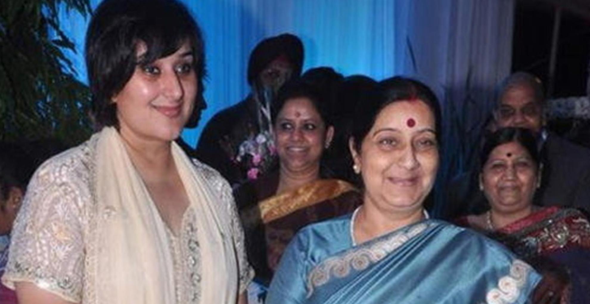 Sushma Swaraj Passes Away: अलविदा दीदी! पंचतत्व में विलीन हुईं सुषमा स्वराज, बेटी बांसुरी ने दी अंतिम विदाई