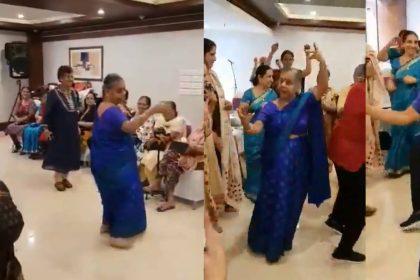 Old Women Dancing Video