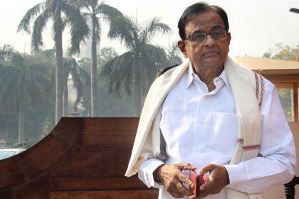 P Chidambaram INX Media Case CBI Office