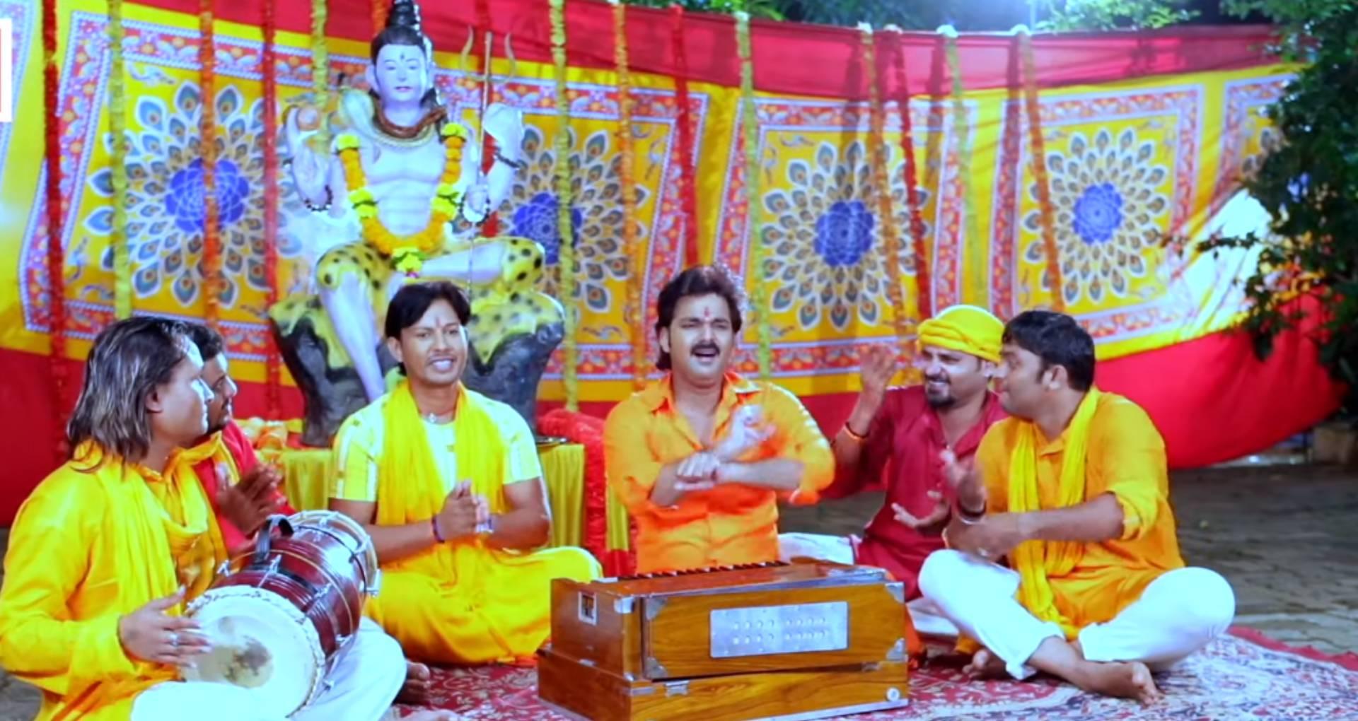 Hariyar Hariyar Chudiya A Jija Song: पवन सिंह के इस बोल बम सॉन्ग ने सावन में मचाया धमाल, मिले इतने करोड़ व्यूज