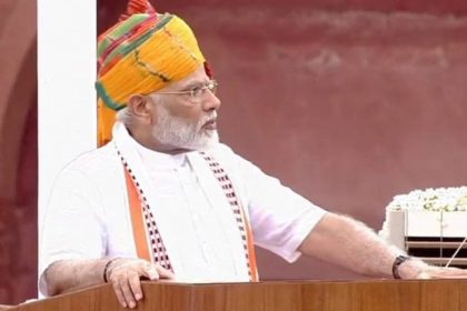 Pm Modi Red Fort Speech
