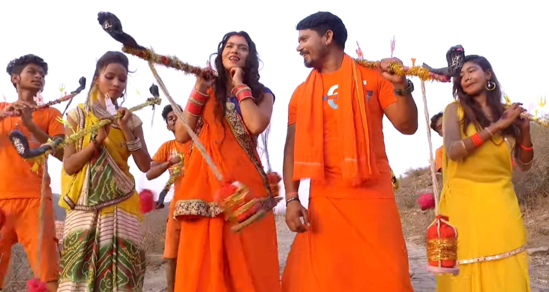 Bola Bol Bum Song: प्रवेश लाल यादव ने पत्नी को ऐसे बता रहे हैं भगवान शिव की महिमा, देखिए नया बोल बम सॉन्ग