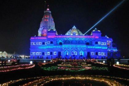Krishna Janmashtami 2019: अलौकिक छटा से भक्तों का मन मोह लेता है वृंदावन का प्रेम मंदिर, देखिए तस्वीरें