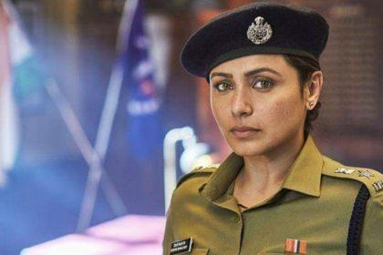 Rani Mukerji starrer movie Mardaani 2 release date is 13 December 2019